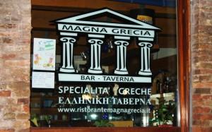 magna grecia greek restaurant urbino