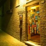 ristorante vecchia urbino
